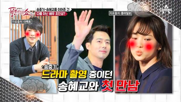 Song Joong Ki gặp được Song Hye Kyo không phải là nhờ Hậu duệ mặt trời - Ảnh 4.