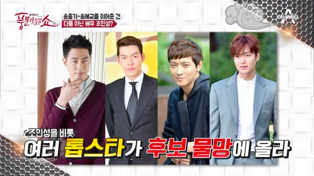 Song Joong Ki gặp được Song Hye Kyo không phải là nhờ Hậu duệ mặt trời - Ảnh 5.