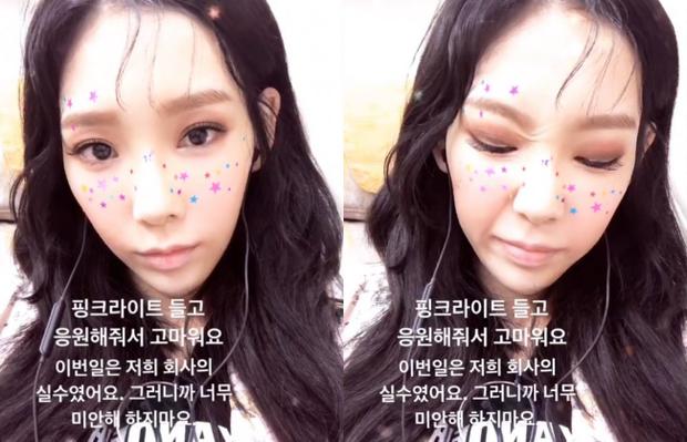 Taeyeon đăng clip nhăn mặt, chỉ điểm SM có lỗi trong vụ việc sàm sỡ gây chấn động - Ảnh 2.