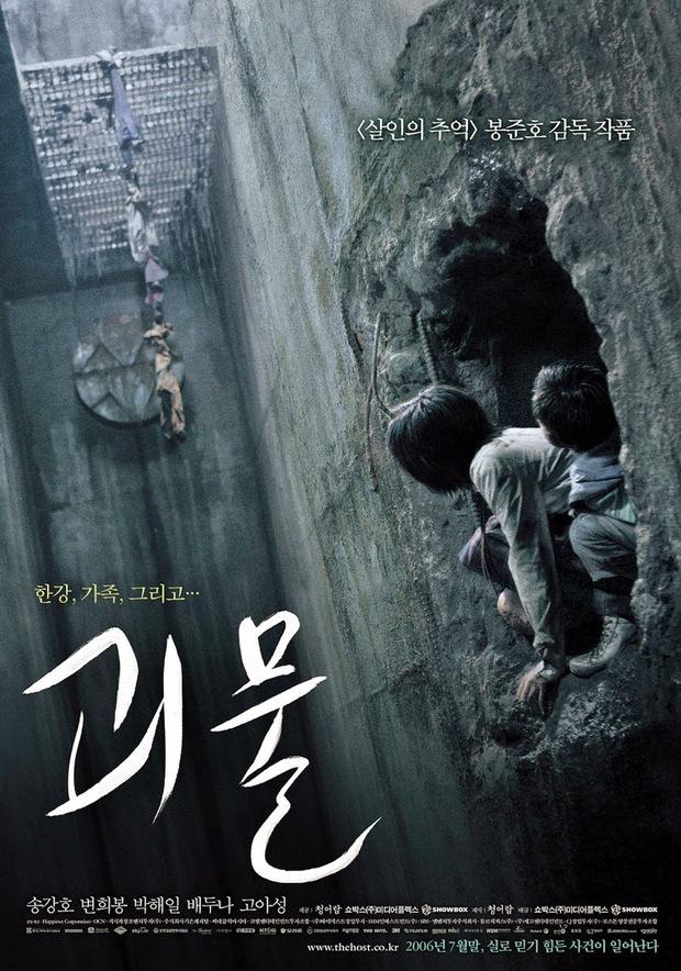 The Host - Tự hào là phim quái vật đầu tiên của nền điện ảnh Hàn - Ảnh 9.