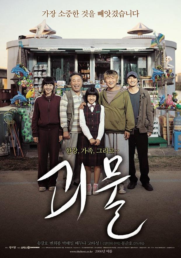 The Host - Tự hào là phim quái vật đầu tiên của nền điện ảnh Hàn - Ảnh 7.