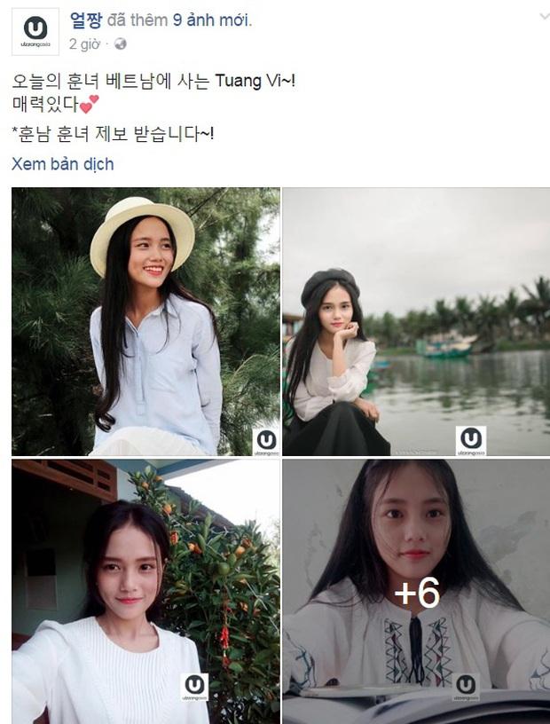 Cô gái Việt Nam bất ngờ xuất hiện trên trang mạng Ulzzang Hàn Quốc - Ảnh 1.