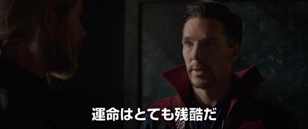 Doctor Strange bất ngờ xuất hiện trong trailer mới của Thor: Ragnarok - Ảnh 2.