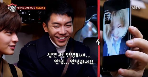 Không ngờ Chàng rể Quốc dân Lee Seung Gi lại cuồng TWICE đến mức này! - Ảnh 4.
