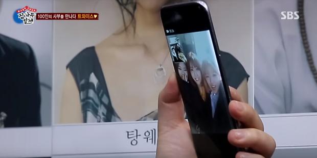Không ngờ Chàng rể Quốc dân Lee Seung Gi lại cuồng TWICE đến mức này! - Ảnh 5.