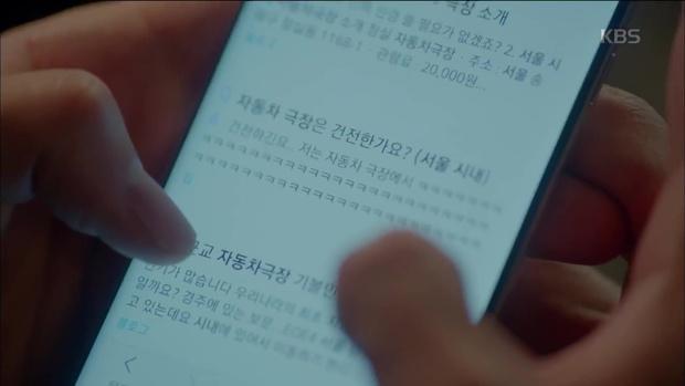 Ghen quá hóa rồ, Park Seo Joon trúng ảo giác, giật tóc crush Kim Ji Won - Ảnh 12.