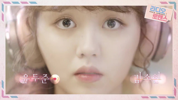 Kim So Hyun thiên nga hóa vịt, gia nhập câu lạc bộ nữ chính tóc xù - Ảnh 7.