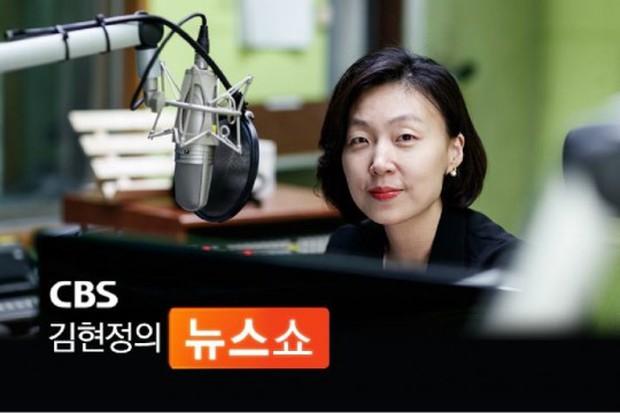NÓNG: HLV Park Hang Seo nói gì trong đoạn phỏng vấn 10 phút với đài Hàn Quốc? - Ảnh 1.