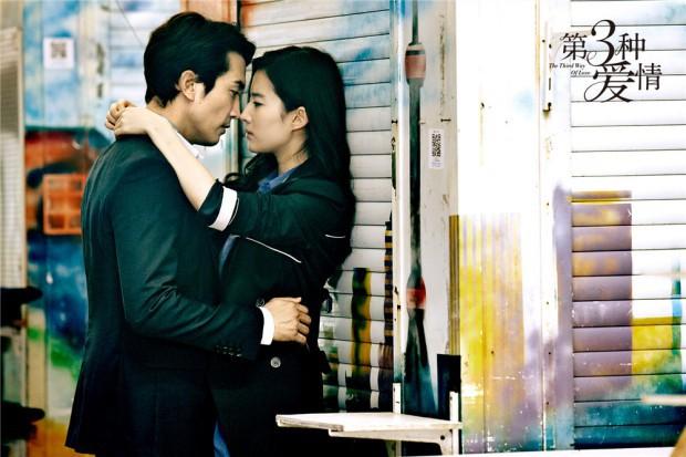 Hậu chia tay, phút giây nồng cháy của Lưu Diệc Phi - Song Seung Hun mãi chỉ còn lại trong Tình Yêu Thứ Ba - Ảnh 4.