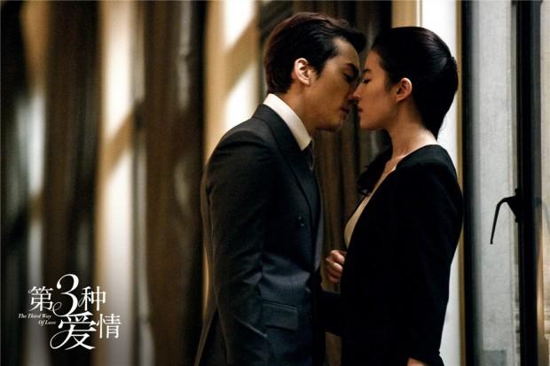 Hậu chia tay, phút giây nồng cháy của Lưu Diệc Phi - Song Seung Hun mãi chỉ còn lại trong Tình Yêu Thứ Ba - Ảnh 16.