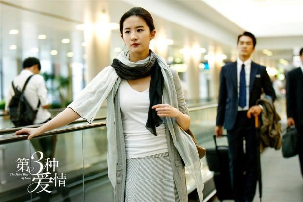Hậu chia tay, phút giây nồng cháy của Lưu Diệc Phi - Song Seung Hun mãi chỉ còn lại trong Tình Yêu Thứ Ba - Ảnh 18.