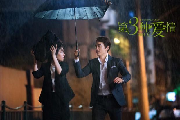 Hậu chia tay, phút giây nồng cháy của Lưu Diệc Phi - Song Seung Hun mãi chỉ còn lại trong Tình Yêu Thứ Ba - Ảnh 5.