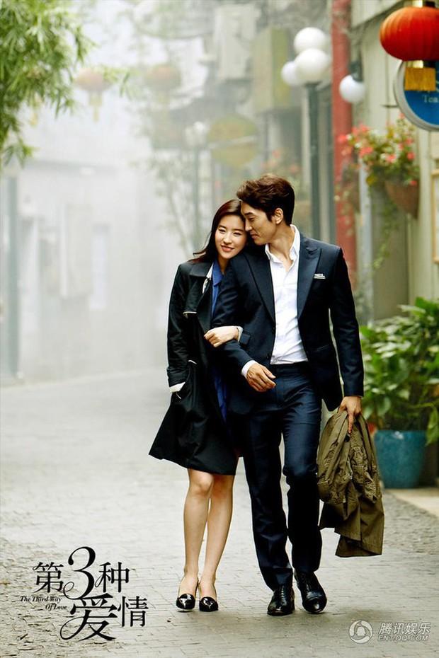 Không ai như Lưu Diệc Phi - Song Seung Hun: 2 năm yêu nhau vướng tin đồn chia tay ngay từ sau màn tỏ tình - Ảnh 1.