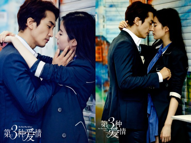 Hậu chia tay, phút giây nồng cháy của Lưu Diệc Phi - Song Seung Hun mãi chỉ còn lại trong Tình Yêu Thứ Ba - Ảnh 2.
