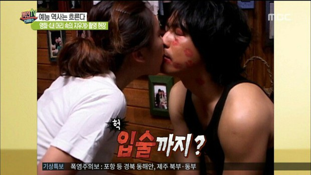 Được tài tử đẹp nhất Hàn Quốc cho hôn khắp mặt, cô gái này khiến cả triệu chị em ghen tị - Ảnh 5.