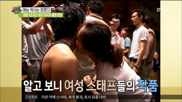 Được tài tử đẹp nhất Hàn Quốc cho hôn khắp mặt, cô gái này khiến cả triệu chị em ghen tị - Ảnh 3.