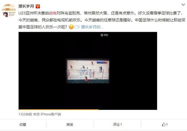Netizen Trung Quốc: Đừng buồn nhé! Kể từ giây phút ấy, chúng tôi đã là fan hâm mộ cuồng nhiệt của các bạn rồi - Ảnh 3.