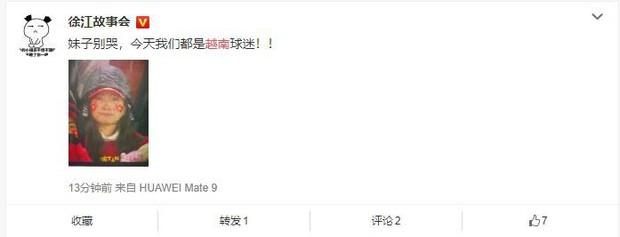 Netizen Trung Quốc: Đừng buồn nhé! Kể từ giây phút ấy, chúng tôi đã là fan hâm mộ cuồng nhiệt của các bạn rồi - Ảnh 4.