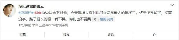 Netizen Trung Quốc: Đừng buồn nhé! Kể từ giây phút ấy, chúng tôi đã là fan hâm mộ cuồng nhiệt của các bạn rồi - Ảnh 5.