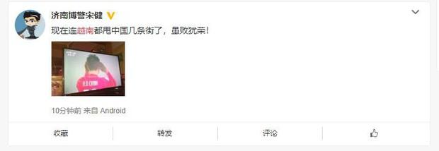 Netizen Trung Quốc: Đừng buồn nhé! Kể từ giây phút ấy, chúng tôi đã là fan hâm mộ cuồng nhiệt của các bạn rồi - Ảnh 6.