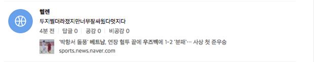 Người dân Hàn ca ngợi: Phép màu của Park Hang Seo đã dừng lại, nhưng U23 Việt Nam thua đẹp lắm! - Ảnh 7.