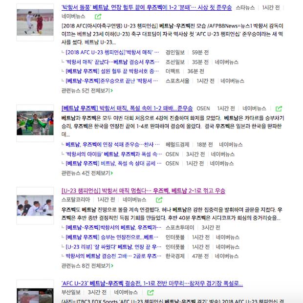 Người dân Hàn ca ngợi: Phép màu của Park Hang Seo đã dừng lại, nhưng U23 Việt Nam thua đẹp lắm! - Ảnh 3.