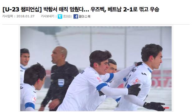 Người dân Hàn ca ngợi: Phép màu của Park Hang Seo đã dừng lại, nhưng U23 Việt Nam thua đẹp lắm! - Ảnh 5.
