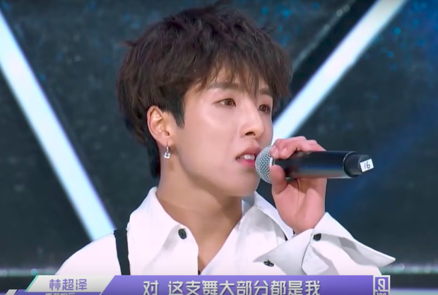 Idol Produce: Thực tập sinh nhái vũ đạo từ EXO, Wanna One, GOT7 ngay trước mặt Lay, Jackson Wang nhưng tự nhận là của mình - Ảnh 2.