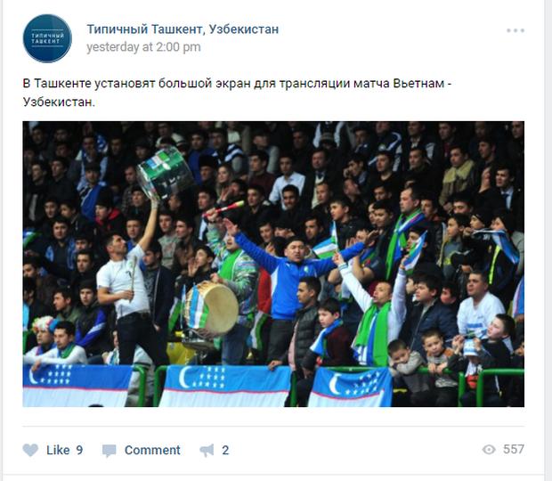 Dù Uzbekistan vô địch, cư dân mạng nước này vẫn ngơ ngác không biết trận đấu diễn ra ở đâu, đá với ai? - Ảnh 6.