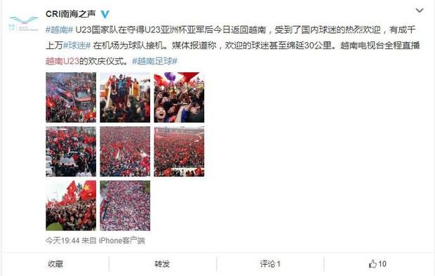 Trung Quốc kinh ngạc vì người hâm mộ Việt Nam quây kín con đường dài 30 km để chào đón đội tuyển U23 trở về - Ảnh 6.
