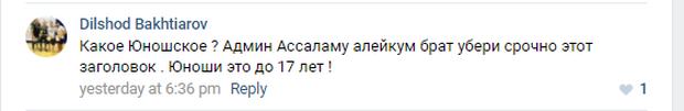 Dù Uzbekistan vô địch, cư dân mạng nước này vẫn ngơ ngác không biết trận đấu diễn ra ở đâu, đá với ai? - Ảnh 5.
