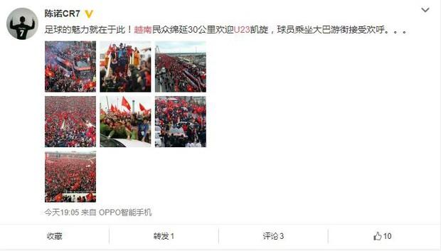 Trung Quốc kinh ngạc vì người hâm mộ Việt Nam quây kín con đường dài 30 km để chào đón đội tuyển U23 trở về - Ảnh 7.