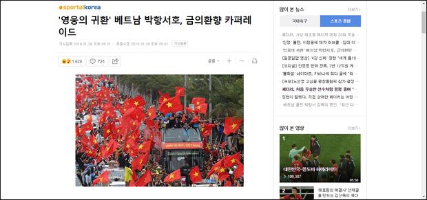 Netizen Hàn ngạc nhiên trước màn đón đội U23 của fan Việt, kháo nhau mặc áo in hình HLV Park Hang-seo khi đi du lịch Việt Nam - Ảnh 1.