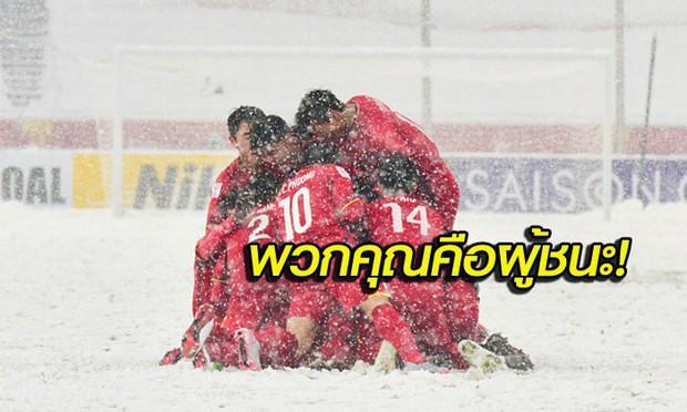 """Ngàn lời chúc của người hâm mộ bóng đá Đông Nam Á: """"Các bạn là những người chiến thắng, là niềm tự hào của cả ASEAN"""" - Ảnh 1."""