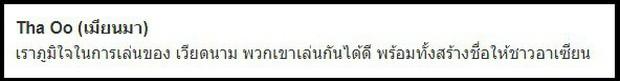 """Ngàn lời chúc của người hâm mộ bóng đá Đông Nam Á: """"Các bạn là những người chiến thắng, là niềm tự hào của cả ASEAN"""" - Ảnh 10."""