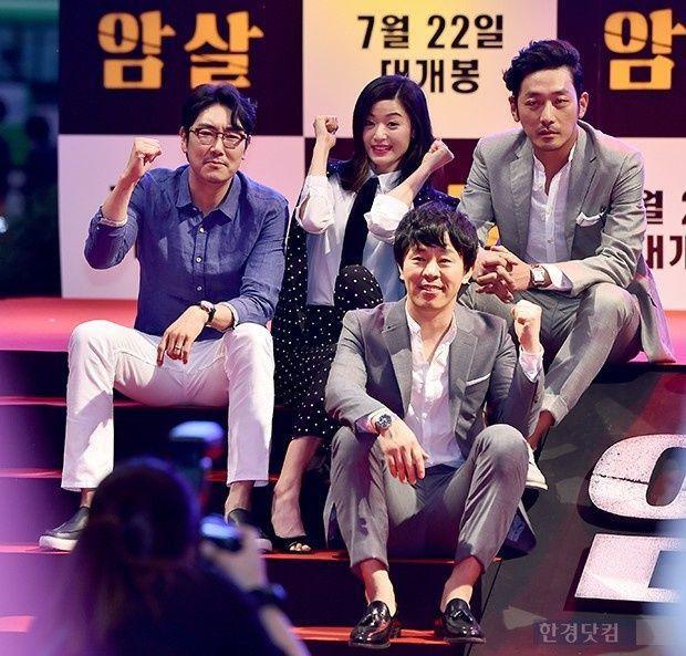 Đây là thói quen khó bỏ của hàng triệu người Hàn mà sao hạng A này quyết sửa bằng được - Ảnh 7.