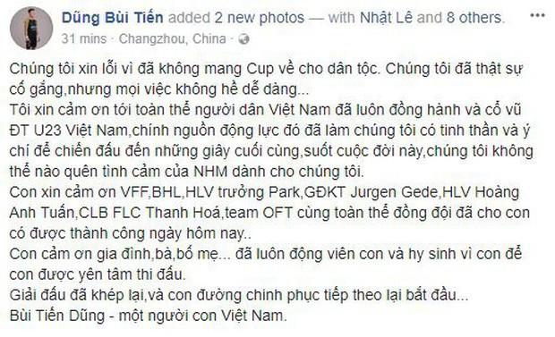 U23 Việt Nam: Đã đến lúc để chúng ta tự hào về một đội tuyển rất văn minh của thế hệ mới! - Ảnh 15.