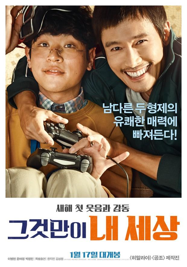Phòng vé Hàn tuần cuối tháng 1: Phim của Lee Byung Hun dẫn đầu - Ảnh 2.