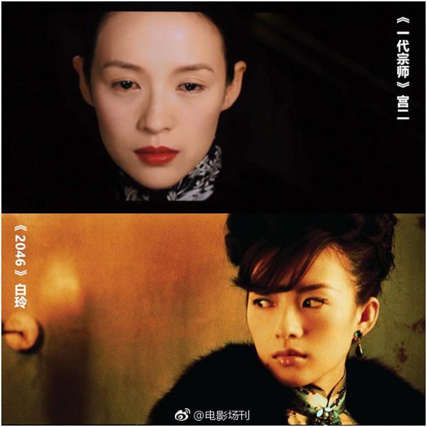 Đôi mắt buồn thế kỷ của 5 diễn viên Hoa Ngữ khiến khán giả đắm đuối không điểm dừng - Ảnh 13.
