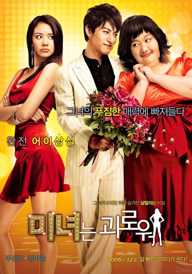 Sát ngày khởi quay mới tìm được nữ chính, song đây lại là phim Hàn thành công ngoạn mục nhất lịch sử - Ảnh 1.