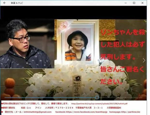 Gia đình bé Nhật Linh ở Việt Nam sẵn sàng tiếp nhận chữ kí của mọi người để gửi sang Nhật đòi lại công bằng cho cháu - Ảnh 3.