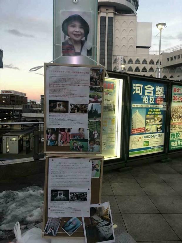 Tạm quên U23, cư dân mạng Việt Nam hô hào nhau, tiếp sức cho cha mẹ bé gái bị sát hại tại Nhật tìm lại công lý - Ảnh 2.