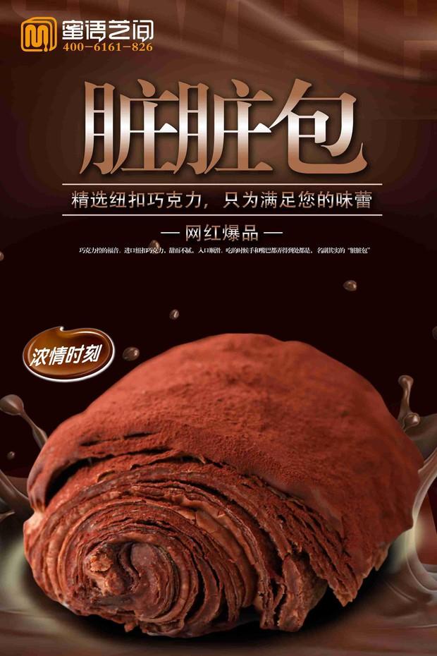 Âm 10 độ, người Trung Quốc vẫn thi nhau xếp hàng đi ăn món bánh trông đến là ghê người (nhưng lại rất ngon) - Ảnh 1.