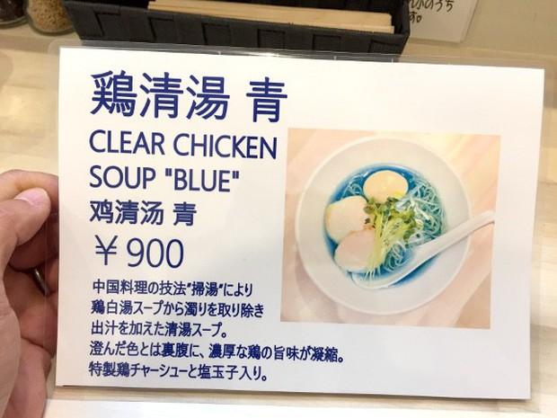 Độc đáo tô mì xanh lè ở Nhật Bản mới nhìn qua cứ tưởng là trò đùa - Ảnh 6.