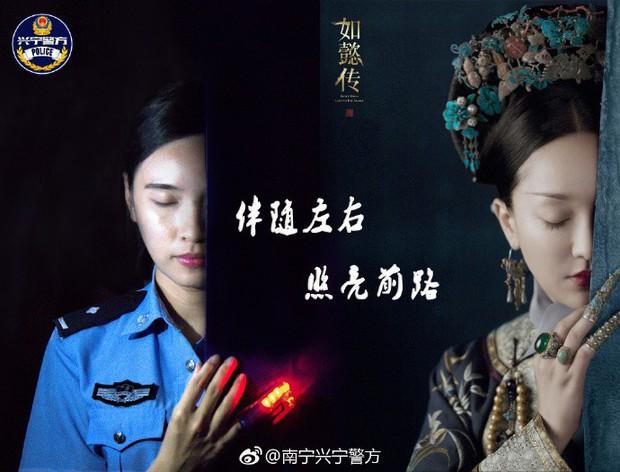 Cơn sốt bom tấn cổ trang Như Ý Truyện đã lan truyền đến cả sở cảnh sát ở Nam Ninh (Trung Quốc) - Ảnh 3.