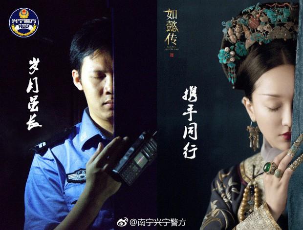 Cơn sốt bom tấn cổ trang Như Ý Truyện đã lan truyền đến cả sở cảnh sát ở Nam Ninh (Trung Quốc) - Ảnh 4.