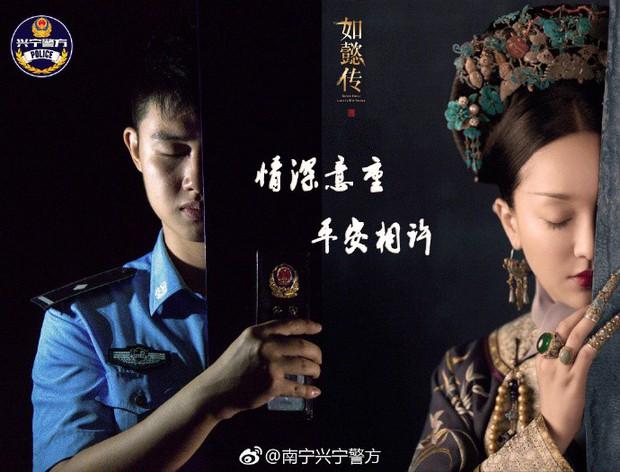 Cơn sốt bom tấn cổ trang Như Ý Truyện đã lan truyền đến cả sở cảnh sát ở Nam Ninh (Trung Quốc) - Ảnh 6.