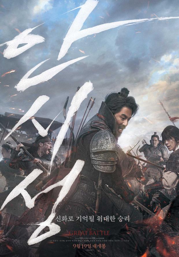 Bom tấn của Jo In Sung bứt phá đáng sợ trong tuần 2, doanh thu tăng 220% - Ảnh 2.