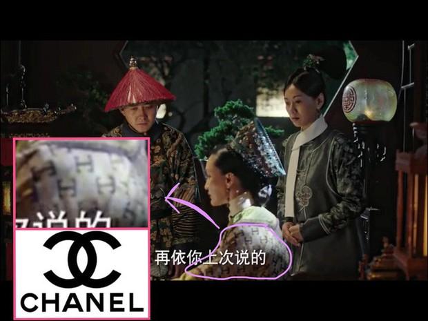 Mấy ai được như Như Ý - Châu Tấn, nắm nhanh xu hướng nhất hậu cung khi chọn sấn y họa tiết khá giống Chanel - Ảnh 2.