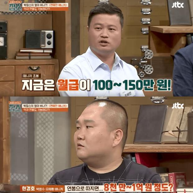 Quản lý Sao Hàn: Tiết lộ thu nhập khó tin lên đến cả trăm triệu/ tháng - Ảnh 2.